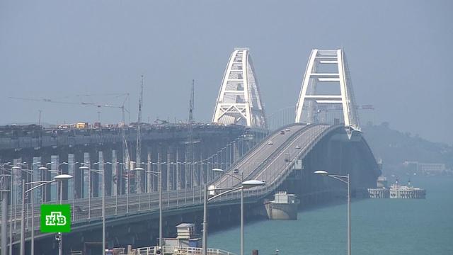 Особый путь: как Крымский мост отмечает первую годовщину.Крым, мосты, памятные даты.НТВ.Ru: новости, видео, программы телеканала НТВ