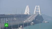 Особый путь: как Крымский мост отмечает первую годовщину