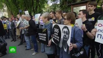 Журналисты упосольства Украины вМоскве потребовали освобождения Вышинского