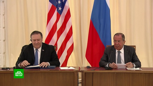 Американские СМИ назвали визит Помпео вРоссию напряженным.Госдепартамент США, Лавров, Путин, СМИ, США, дипломатия, переговоры.НТВ.Ru: новости, видео, программы телеканала НТВ