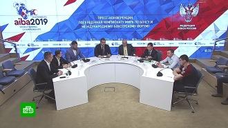 Екатеринбург станет столицей мирового бокса