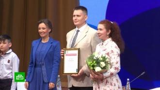 В Уфе открылся Всероссийский съезд детских региональных омбудсменов