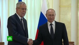Путин поблагодарил президента Австрии за способность сохранять нейтралитет