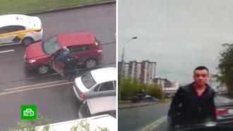 В Москве бывшие супруги устроили скандал на проезжей части из-за ребенка