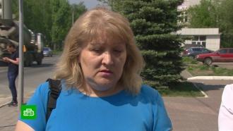 Охота на ведьм: вКазани осудили обвиненную вколдовстве женщину