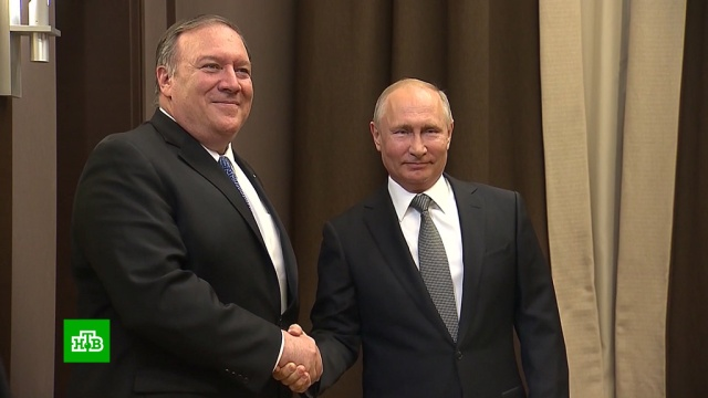 Противники Трампа назвали визит Помпео в Россию «фальшивой мыльной оперой».Госдепартамент США, дипломатия, Лавров, переговоры, Путин, США.НТВ.Ru: новости, видео, программы телеканала НТВ
