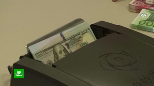 Китай готовится нанести сокрушительный удар по доллару.Китай, США, валюта, доллар, экономика и бизнес, юань.НТВ.Ru: новости, видео, программы телеканала НТВ