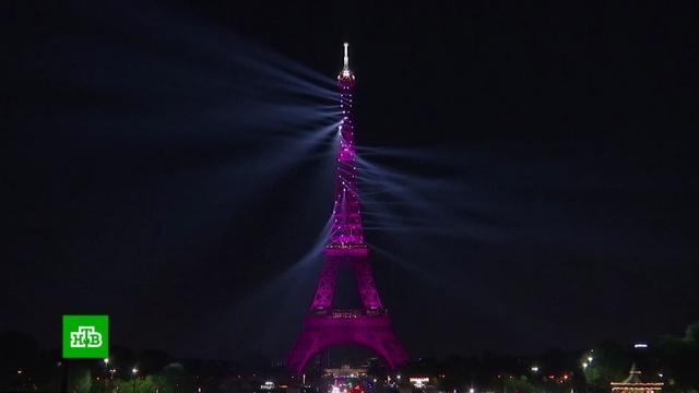 ВПариже 130-летие Эйфелевой башни отметили световым шоу иконцертом.Париж, Франция, памятные даты, торжества и праздники.НТВ.Ru: новости, видео, программы телеканала НТВ