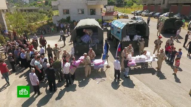 Российские военные привезли сирийцам гуманитарную помощь из Монголии.Монголия, Сирия, войны и вооруженные конфликты, гуманитарная помощь.НТВ.Ru: новости, видео, программы телеканала НТВ