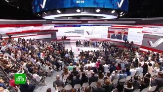 Путин посмотрел вСочи самые острые репортажи региональных журналистов