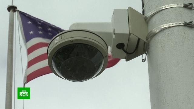 ВСан-Франциско решили отказаться от системы распознавания лиц.США, спецслужбы, технологии.НТВ.Ru: новости, видео, программы телеканала НТВ