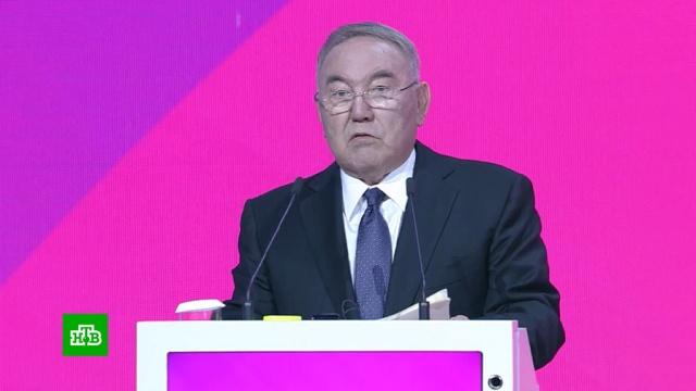 Назарбаев призвал к диалогу лидеров глобальных держав.Казахстан, Назарбаев, переговоры.НТВ.Ru: новости, видео, программы телеканала НТВ