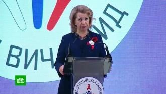Супруга Медведева назвала число россиян с ВИЧ