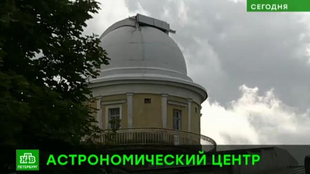 В Пулковской обсерватории не понимают, как сохранить качественные наблюдения рядом с «Планетоградом».Санкт-Петербург, Смольный, астрономия, наука и открытия, строительство.НТВ.Ru: новости, видео, программы телеканала НТВ