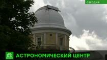 В Пулковской обсерватории не понимают, как сохранить качественные наблюдения рядом с «Планетоградом»