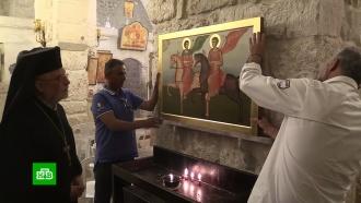 Россия передала церкви священного сирийского города копию иконыXIII века