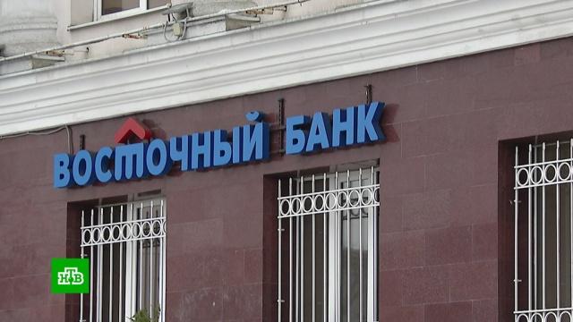 Суд обязал BaringVostok продать 10% акций банка «Восточный».аресты, инвестиции, компании, мошенничество, суды, экономика и бизнес.НТВ.Ru: новости, видео, программы телеканала НТВ