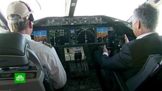 Квоту на иностранных пилотов Минтранс РФ решил резко сократить