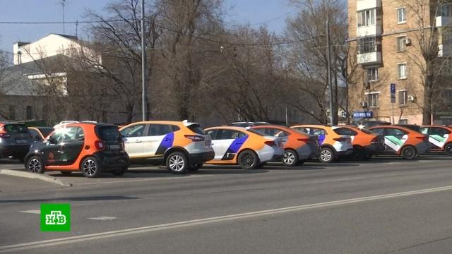 Как за рулем каршеринговых авто оказываются люди без прав.автомобили, мошенничество.НТВ.Ru: новости, видео, программы телеканала НТВ