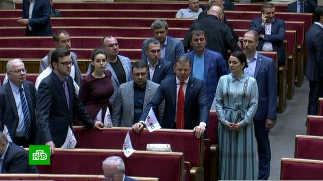 ВРаде заявили, что Зеленский имеет право распустить парламент.Зеленский, Украина, партии.НТВ.Ru: новости, видео, программы телеканала НТВ