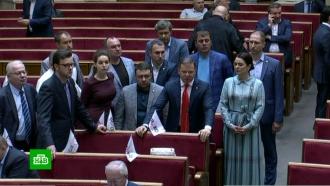 ВРаде заявили, что Зеленский имеет право распустить парламент