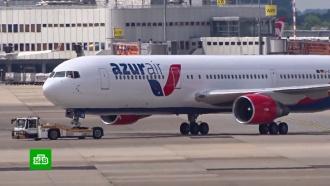 Azur Air перестала кормить пассажиров из-за подорожания топлива