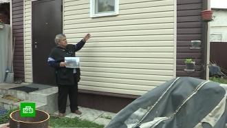 ВКурске чиновники хотят отнять отремонтированный пенсионеркой дом