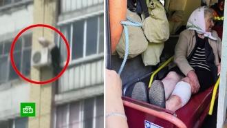 В Саратове пенсионерка выпала с 9-го этажа и висела до приезда спасателей