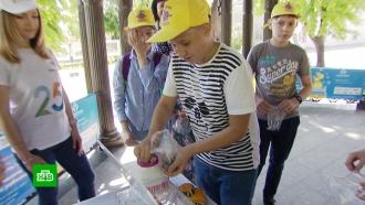 Благотворительный сбор мелочи: москвичи освобождают карманы от монет