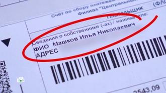 Цифровые мошенники отнимают квартиру умосквича