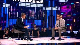 Россиянина Тищенко предупреждали на границе, что его задержат по запросу США