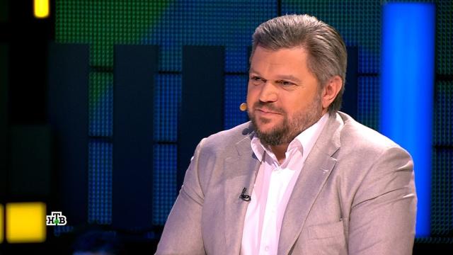 Экс-министр: Зеленский начнет перезагрузку вукраинском обществе.Зеленский, Украина, законодательство, санкции.НТВ.Ru: новости, видео, программы телеканала НТВ