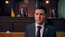 Кто в хате хозяин: что ждет Украину после инаугурации Зеленского
