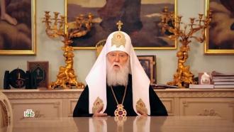 Бомба замедленного действия: к чему приведет церковный раскол на Украине