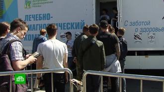 Как проходит акция «Стоп ВИЧ/СПИД» в России