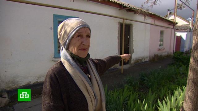 Крымская пенсионерка не может попасть в свой дом из-за забора соседей.Крым, жилье, суды.НТВ.Ru: новости, видео, программы телеканала НТВ