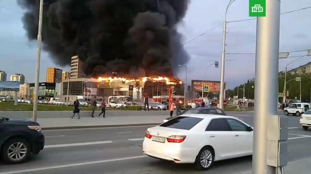 Мощный пожар вавтоцентре вКемерове.Кемерово, пожары.НТВ.Ru: новости, видео, программы телеканала НТВ