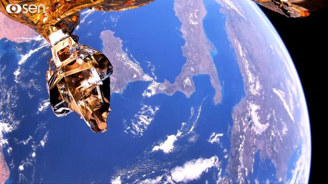 Созданный в РФ спутник снял первое в мире видео Земли в формате 4K.Египетский спутник дистанционного зондирования Земли EgyptSat-A, изготовленный в России, снял из космоса первое в мире видео земной поверхности в формате сверхвысокой четкости 4K..Земля, космос, спутники.НТВ.Ru: новости, видео, программы телеканала НТВ