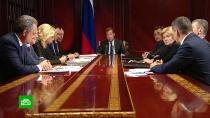 Медведев назвал главные задачи нацпроекта «Наука»