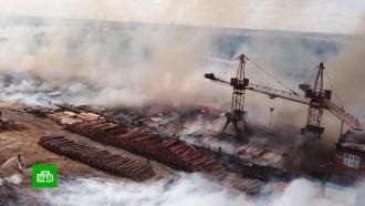 В Томской области сгорело крупнейшее лесоперерабатывающее предприятие