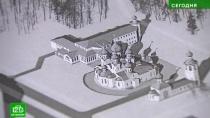 Петербуржцы собирают подписи против строительства нового храма в Южно-Приморском парке