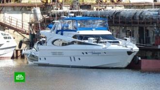 Хабаровский край пытается продать элитную яхту попавшего под следствие Ишаева