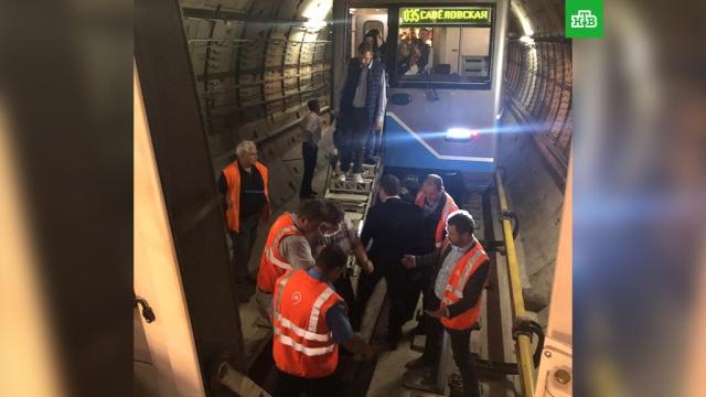 Три поезда с людьми застряли в тоннеле в московском метро.метро, Москва.НТВ.Ru: новости, видео, программы телеканала НТВ