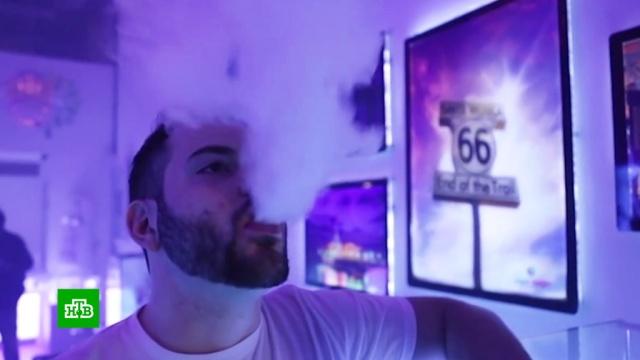 Мосгордума хочет разогнать дым от вейпов вобщественных местах.Мосгордума, Москва, здоровье, курение, табак.НТВ.Ru: новости, видео, программы телеканала НТВ