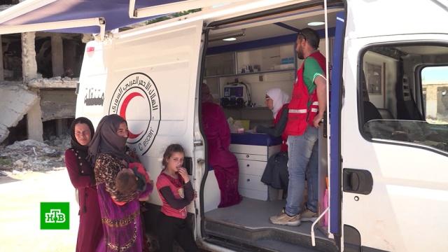 Сирийские беженцы рассказали о нечеловеческих условиях в лагере «Рукбан».Сирия, беженцы, войны и вооруженные конфликты.НТВ.Ru: новости, видео, программы телеканала НТВ