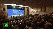 Работающий человек не должен быть бедным: вМоскве прошел съезд профсоюзов