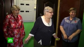 ВЧелябинске жильцам дома выставили счет за несуществующий лифт