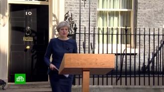 Британские СМИ анонсировали отставку Терезы Мэй