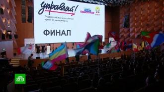 В Москве наградили победителей студенческого Кубка по менеджменту