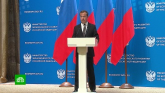 Медведев заявил овозвращении инфляции кцелевому уровню